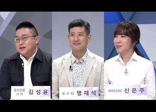 코로나19 시대, 홈 카페 열풍 분석 '곽승준의 쿨까당'