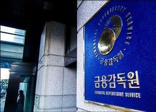 BIS비율 부풀린 안국저축銀 '기관주의'…금감원, 한달 새 5곳 제재