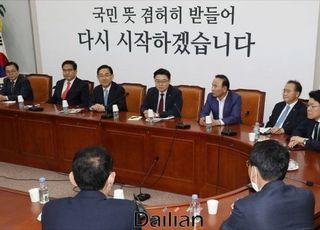 """통합당, '상임위원장 전석' 주장 민주당에 """"국회 엎자고? 상식적인 협치를"""""""