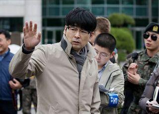 """여성계 """"대체, 왜, 어째서 탁현민인가""""…靑 승진 복귀 반발"""