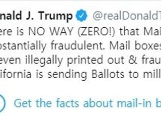 """트위터, 트럼프 트윗에 """"팩트 체크 필요"""" 경고 딱지"""