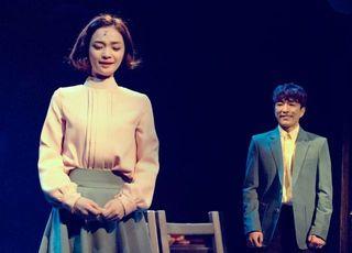 뮤지컬 '어쩌면 해피엔딩', 전미도 효과에 즐거운 비명