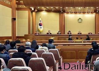 [권력 초집중 시대④] 헌재도 권력편?…사법 독립 무너지나