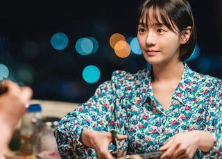 [D:FOCUS] 박규영, 김수현 향한 애틋한 순애보