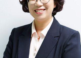 헨켈코리아, 김영미 신임 대표 선임