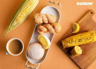 던킨, 여름 대표 간식 옥수수 활용…6월 '이달의 도넛' 2종 출시