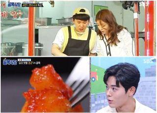 '골목식당', 시청률 하락에도 1위 유지…동시간대 일제히 시청자 이탈