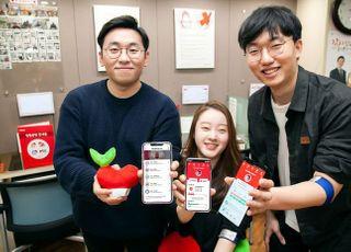 SK텔레콤, 계열사와 '헌혈 릴레이'…전국 확대 계획