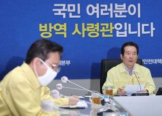 수도권서 코로나19 확산…정 총리, 긴급관계장관회의 개최