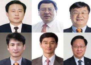 '40조' 기안기금 출범…'키' 쥔 심의위원에 오정근·김성용 교수 등 7명