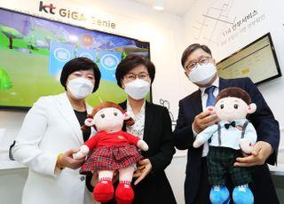 KT, 시니어 ICT 전문가 양성…노년층 일자리 창출