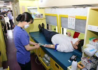 신동아건설, '사랑의 헌혈' 행사