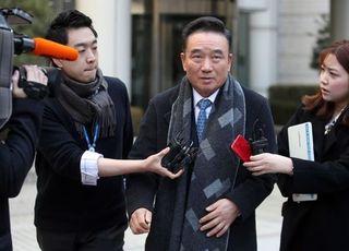 '여직원 성추행' 호식이치킨 전 회장, 집행유예 확정