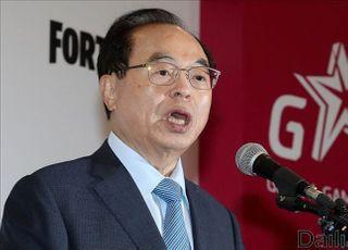 경찰, '강제추행 혐의' 오거돈 전 부산시장 사전구속영장 신청