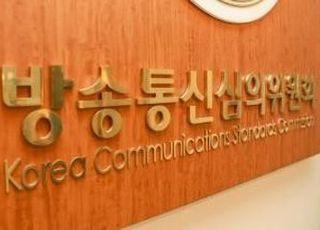 구글 페북 등 불법·유해 정보 7000건 자발적 삭제