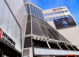 현대백화점·엔타스, 인천공항 1터미널 면세점 사업권 특허 획득