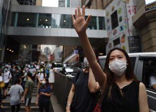 중국은 왜 '황금알 낳는 홍콩' 배를 갈랐나