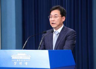 강민석, 文정부 대변인 중 재산 최다…24억 신고