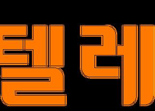 SK텔레콤, AI 기반 '포스트 프로덕션' 플랫폼 개발