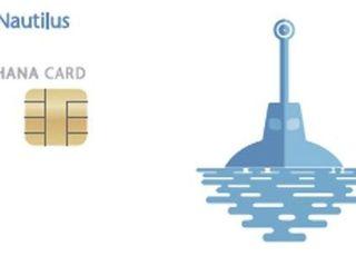 '혁신금융' 하나 포인트 기반 체크카드, '배달 라이더'가 처음 쓴다