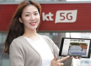 KT, 홍보 SNS 채널 개편…디지털 고객 소통 강화