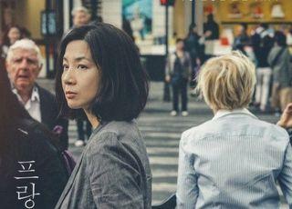 '프랑스여자', 여성 영화 열풍 잇는다