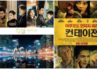 [D:방송 뷰] '더킹' 대신 영화 '컨테이젼', 코로나19 핑계 삼은 SBS의 꼼수