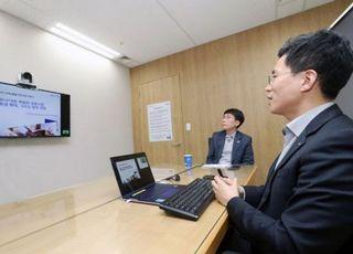 신한은행, 디지털 채널로 '언택트 자산관리 세미나' 열어