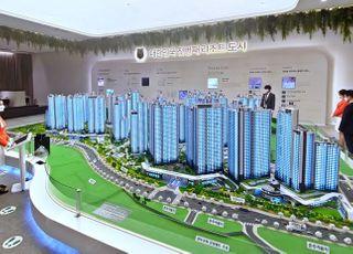 DK도시개발·DK아시아, '검암역 로열파크씨티 푸르지오' 29일 그랜드 오픈