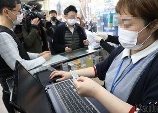 6월부터 '공적 마스크 구매 5부제' 폐지