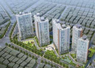 한라, 1085억 규모 울산 우정동 지역주택조합 신축공사 수주