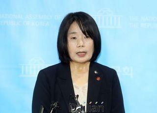"""[전문] 윤미향 """"개인계좌 크게 문제의식 없었다"""""""