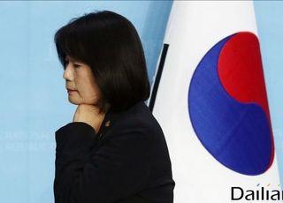 """""""조국 같은 사람""""…네티즌 공분산 윤미향 기자회견"""