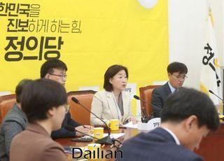 """정의당 """"윤미향 입장 표명 다행…손 놓던 민주당은 유감"""""""