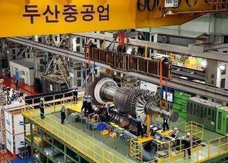 """채권단 """"두산중공업, 친환경에너지 전문기업으로 구조 개편"""""""