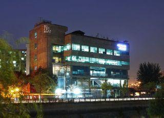 서울문화재단, 남산예술센터 등 17곳 2주간 문 닫는다