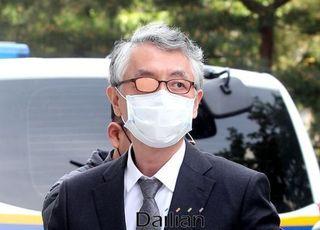 거래소, 신라젠 실질심사 대상여부 결정 내달 19일까지 연기
