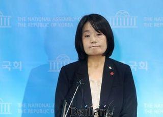 """국민의당, 윤미향 기자회견 혹평…""""변명 일색 가증의 절정"""""""