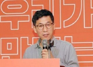 """진중권 """"윤미향, '퇴행적 민족주의 선동'에 위안부 운동 악용…사퇴해야"""""""