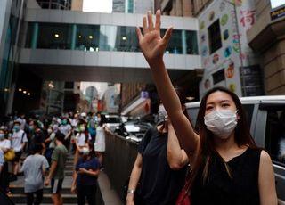 """홍콩發 미·중 갈등 재점화...""""코스피 2000선 안착 시도는 지속"""""""