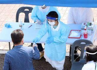 쿠팡 확진자와 '10분 대화' 감염된 50대의 가족도 확진