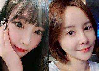 """한미모 """"배신감"""" vs 변수미 """"허위사실""""…성매매 논란 법정으로"""