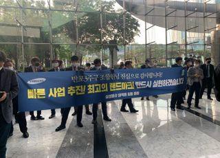 '반포3주구' 삼성물산 품에…득표율 52%
