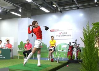 LGU+, 프로 스크린골프대회 개최…영상 독점 제공