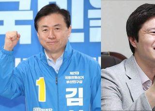 '부산' 김영춘·김해영·윤준호, 재기 발판 다진다