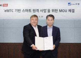 KT, 태양광 스마트 원격관제 사업 추진
