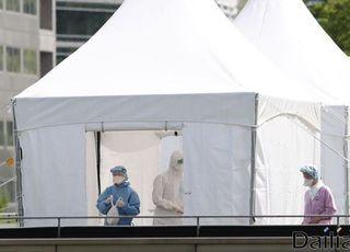 '단독세대주' 수감자·군인도 긴급재난지원금 받을 수 있다