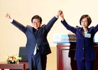 한 지역이 싹쓸이한 21대 의장단…박병석·김상희·정진석 '충남'에 뿌리