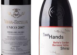 이마트24, 9900원부터 70만원까지…다양한 와인 고객층 수요 잡기 나서