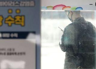 확진자 병사와 '부대 복귀' 버스 탄 군인들 전원 음성